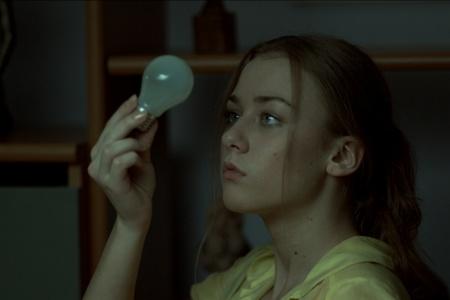 """Кадр из фильма """"Неадекватные люди"""", реж. Роман Каримов"""