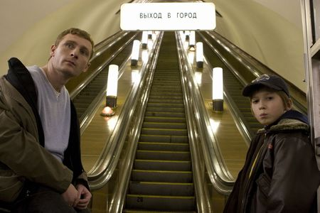 "Кадр из фильма ""Шультес"", реж. Бакур Бакурадзе"