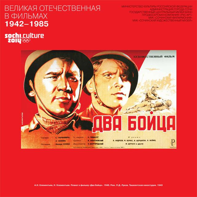 А.Н.Клементьев.1943