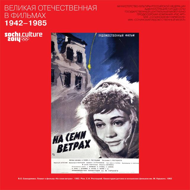 В.Е.Самодеянко.1962