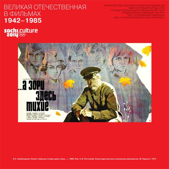 Е.С.Гребенщиков.1972