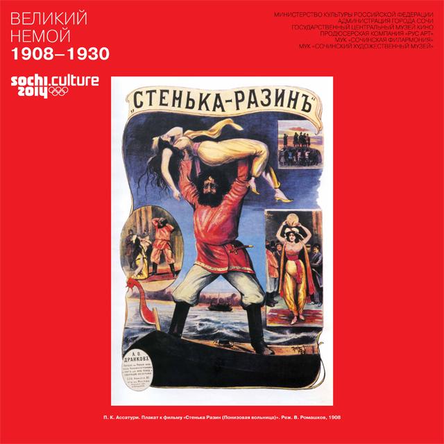 П.К.Ассатури.1908