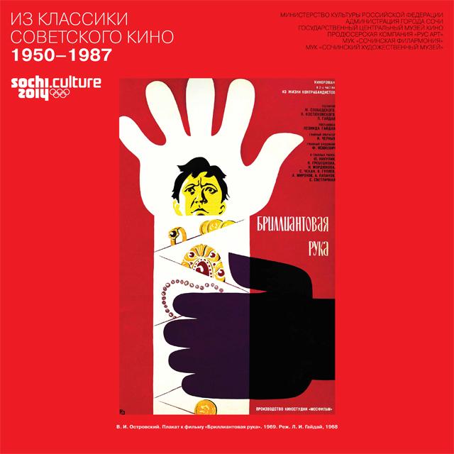 В.И.Островский.1968